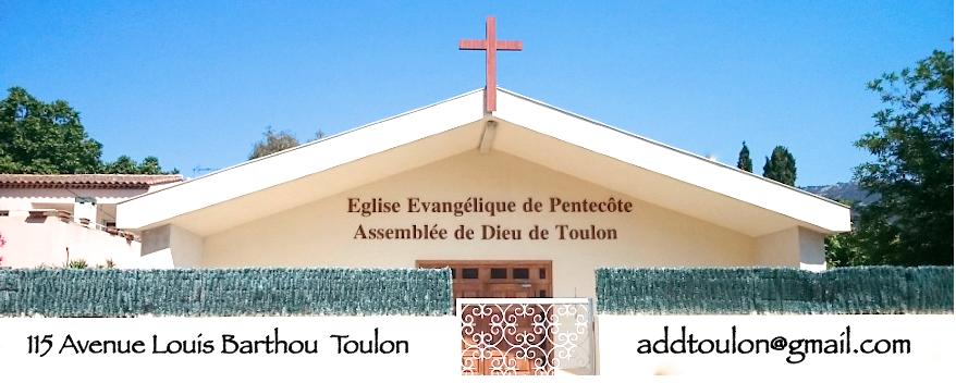Eglise Evangelique de Pentecôte – Toulon